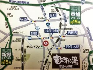 竜泉寺の湯草加地図
